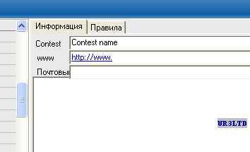 http://ur3ltd.ucoz.com/ur5eqf_log/epcru/11.jpg