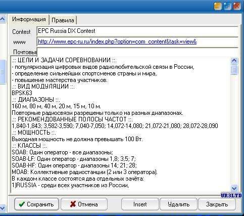 http://ur3ltd.ucoz.com/ur5eqf_log/epcru/12.jpg