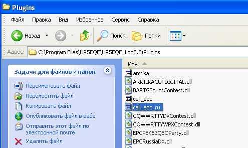 http://ur3ltd.ucoz.com/ur5eqf_log/epcru/16a.jpg