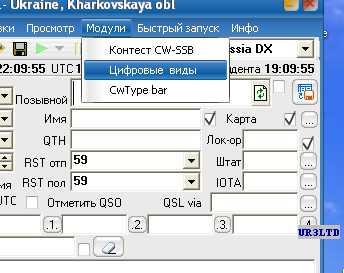 http://ur3ltd.ucoz.com/ur5eqf_log/epcru/3.jpg