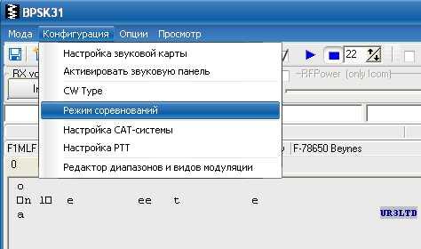http://ur3ltd.ucoz.com/ur5eqf_log/epcru/5.jpg