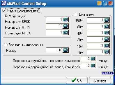 http://ur3ltd.ucoz.com/ur5eqf_log/epcru/7.jpg