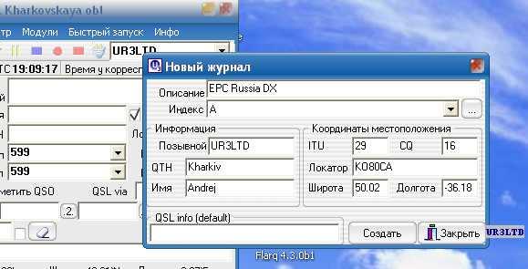 http://ur3ltd.ucoz.com/ur5eqf_log/epcru/nl2.jpg